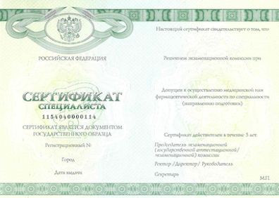 http://www.dentmaster.ru/files/diploms/%D1%81%D0%BA%D0%B0%D0%BD1thmb.png