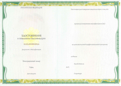 http://www.dentmaster.ru/files/diploms/%D1%81%D0%BA%D0%B0%D0%BD3thmb.png